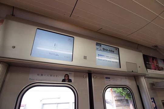 20130504_tokyo_metro_10000-in05.jpg