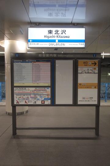20130505_higashi_kitazawa-16.jpg