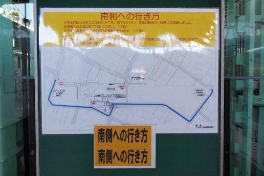 20130505_higashi_kitazawa-42.jpg