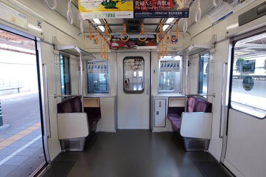 20130505_odakyu_1700-in04.jpg