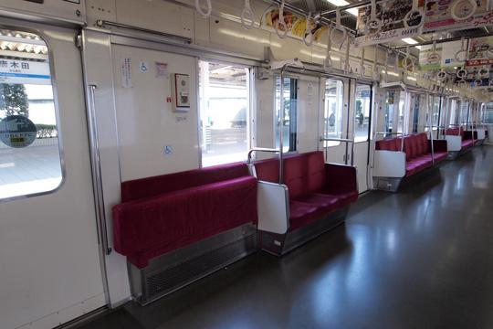 20130505_odakyu_1700-in10.jpg