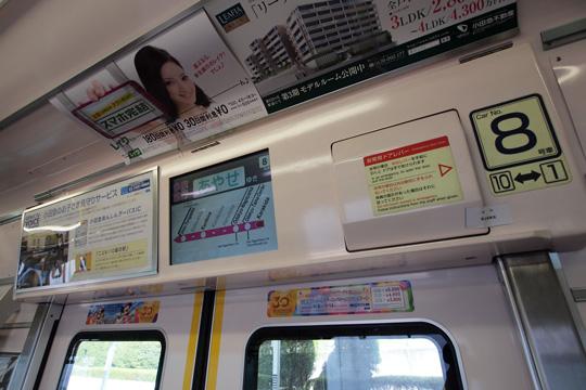 20130505_odakyu_4000_2g-in06.jpg