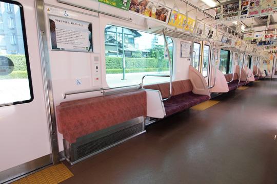 20130505_odakyu_4000_2g-in09.jpg