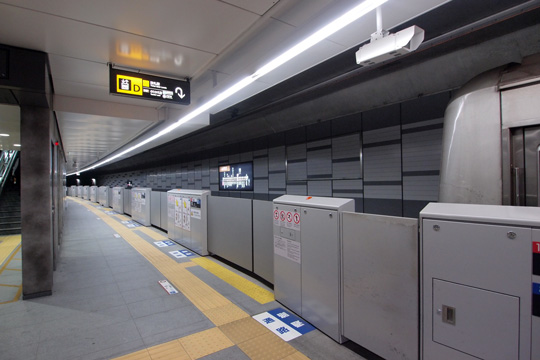 20130505_shibuya-03.jpg