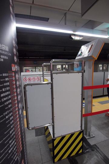20130505_shibuya-08.jpg