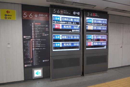 20130505_shibuya-09.jpg