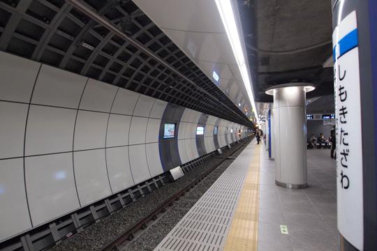 20130505_shimokitazawa-01.jpg