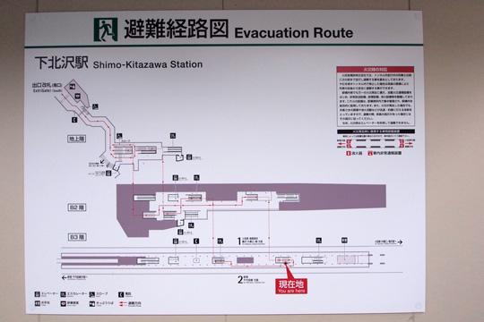 20130505_shimokitazawa-15.jpg