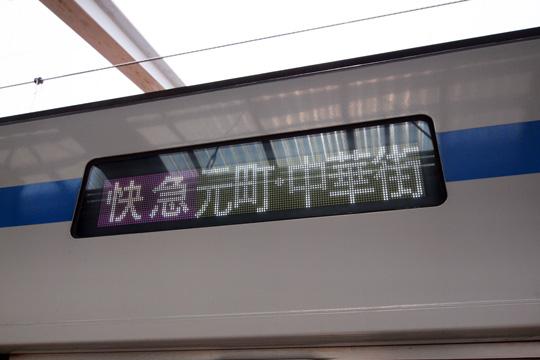 20130506_seibu_6050-03.jpg