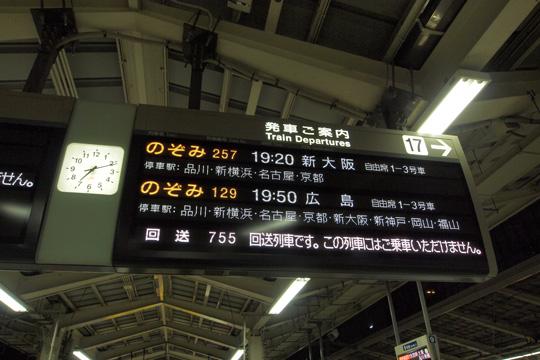 20130506_tokyo-01.jpg