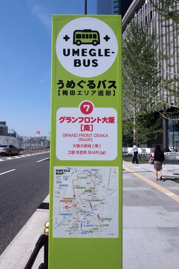 20130512_umegle_bus-03.jpg