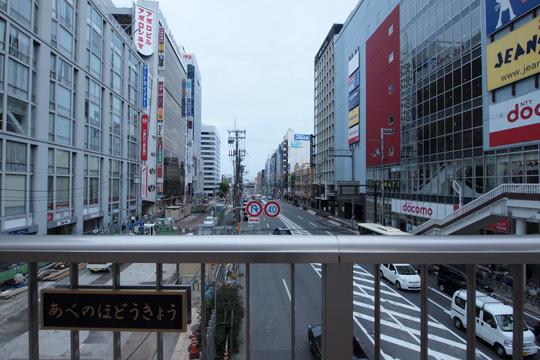 20130519_abeno-04.jpg