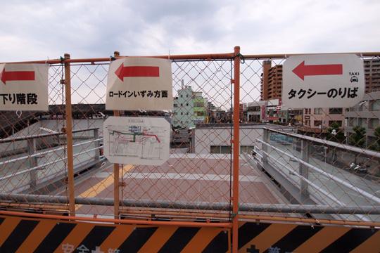 20130525_izumu_fuchu-32.jpg