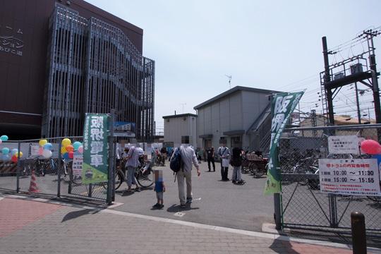 20130608_hankai_event-01.jpg