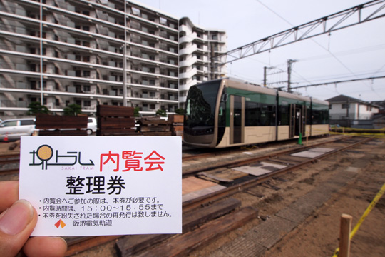 20130608_hankai_event-06.jpg