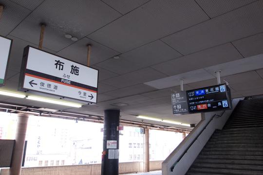 20130616_fuse-01.jpg
