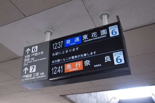 20130616_fuse-02.jpg
