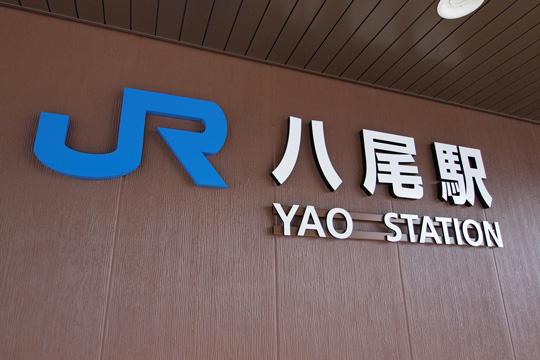 20130706_jr_yao-01.jpg