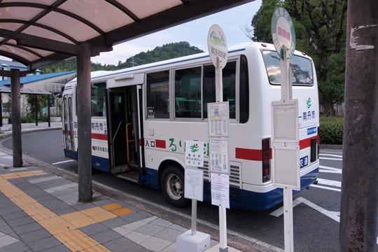 20130721_keihan_kyoto_bus-01.jpg
