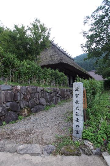 20130728_haga_castle-02.jpg