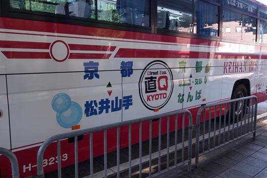 20130811_keihan_bus-02.jpg