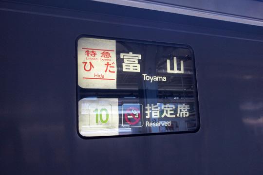 20130813_hida7-01.jpg