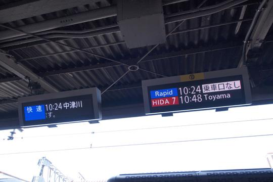 20130813_nagoya-03.jpg