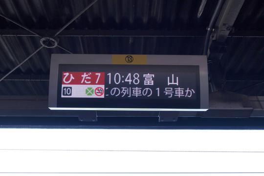 20130813_nagoya-04.jpg