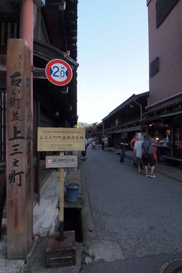 20130813_takayama-06.jpg