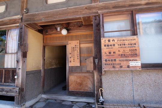 20130814_historic_villages_of_shirakawago-14.jpg