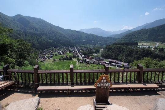 20130814_historic_villages_of_shirakawago-16.jpg