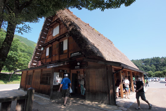 20130814_historic_villages_of_shirakawago-25.jpg