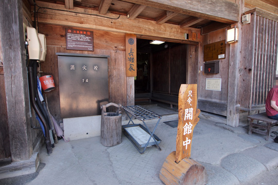20130814_historic_villages_of_shirakawago-45.jpg