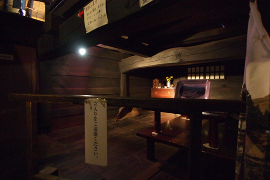 20130814_historic_villages_of_shirakawago-54.jpg