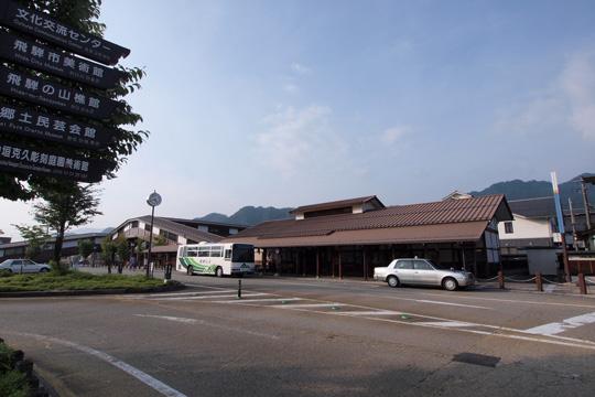 20130816_hida_furukawa-01.jpg