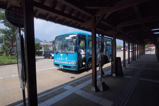 20130816_nouhi_bus-02.jpg