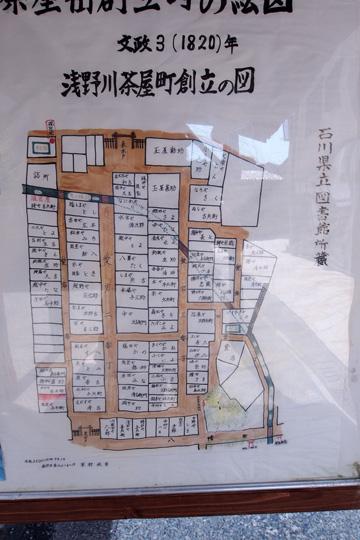 20130818_higashiyama_higashi-06.jpg