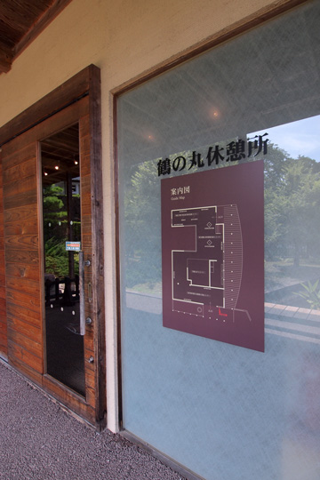 20130818_kanazawa_castle-54.jpg