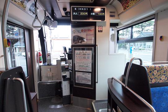 20130901_hankai_1001-in01.jpg