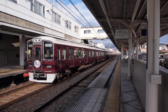 20140102_hibarigaoka_hanayashiki-01.jpg