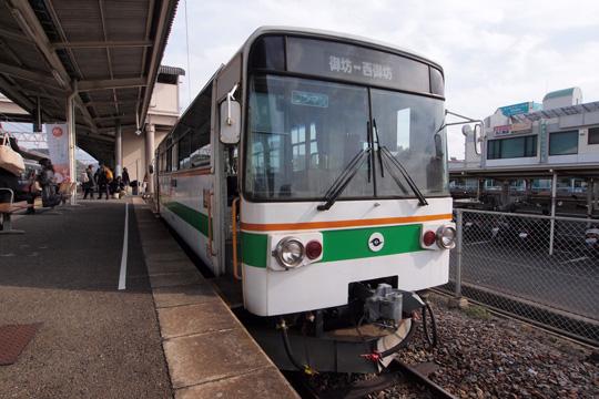 20140104_kitetsu_1-01.jpg