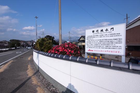 20140104_tanabe_castle-01.jpg