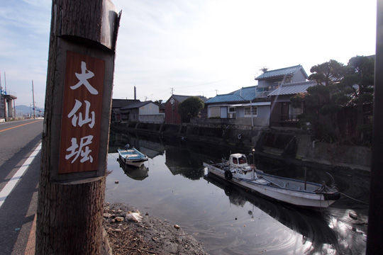 20140104_yuasa-03.jpg