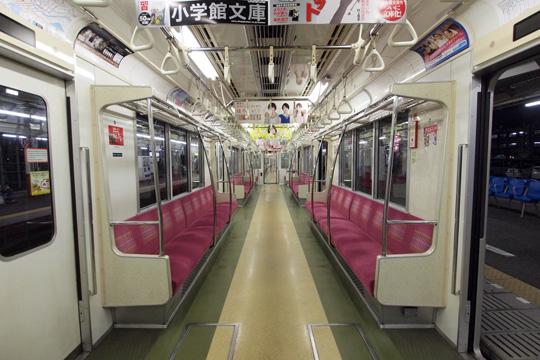 20140112_tokyo_metro_03-in01.jpg