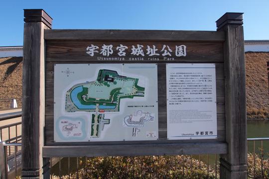 20140112_utsunomiya_castle-01.jpg