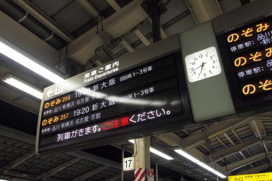 20140113_tokyo-01.jpg