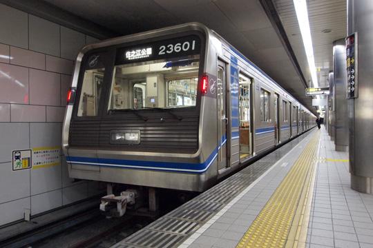 20140202_osaka_subway_23n-01.jpg