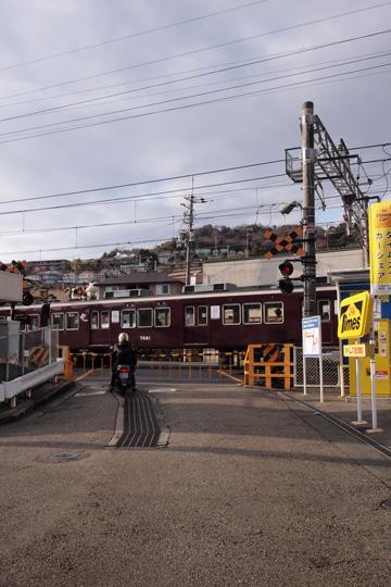 20140209_hibarigaoka_hanayashiki-01.jpg