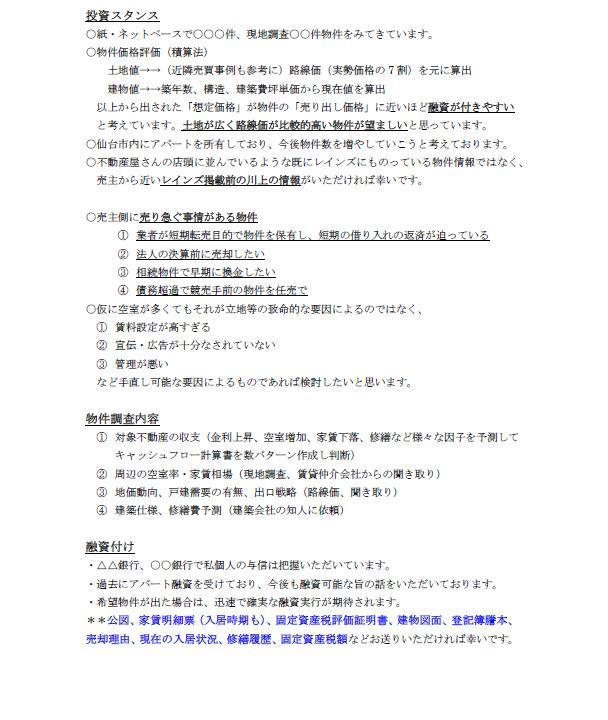 20130903234801c85.jpg