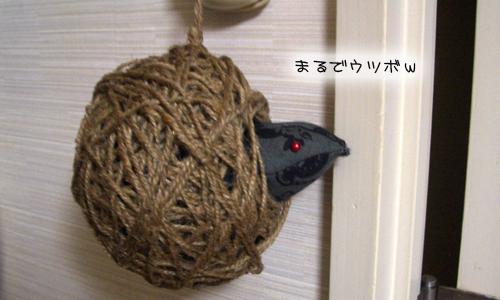 鳥の羽を使って&その他もろもろ_4